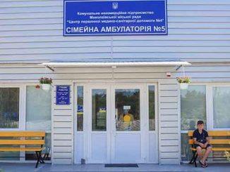 открыли современную амбулаторию, новости, Николаев, здоровье, лечение, амбулатория, врачи, медицина, Сенкевич, Береза, Матвеевка,