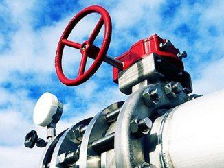 оператор ГТС, новости, Украина, газ, тарифы, облгазы, компании, распределение газа, долг,