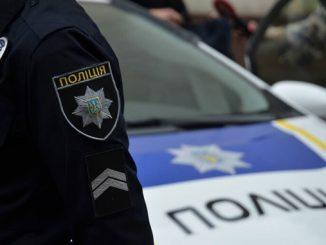 штраф за оскорбление правоохранителей, новости ,законопроект, штраф, наказание, правоохранители, полиция, оскорбление, хулиганство