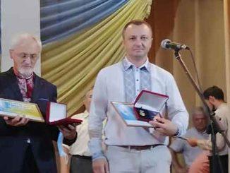 Тарас Кремінь, новини, Україна, премія, Іван Огієнко, омбудсмен, мова