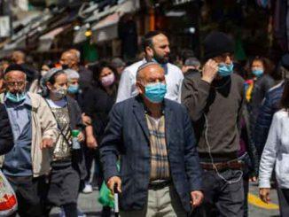 В Израиле карантинные ограничения, Израиль, карантин, ограничения, маски, коронавирус,