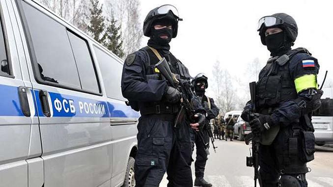 ФСБ России, РФ, российская агрессия