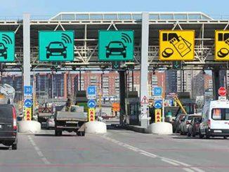 В Украине платные дороги, новости, дороги, платные дороги, Украина, авто, трассы, плата,