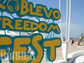 Koblevo Freedom Fest, Коблево, фестиваль, пляж, море в Николаеве, Николаевская область, туристический магнит (с) Фото - А. Рубанская, Вечерний Николаев