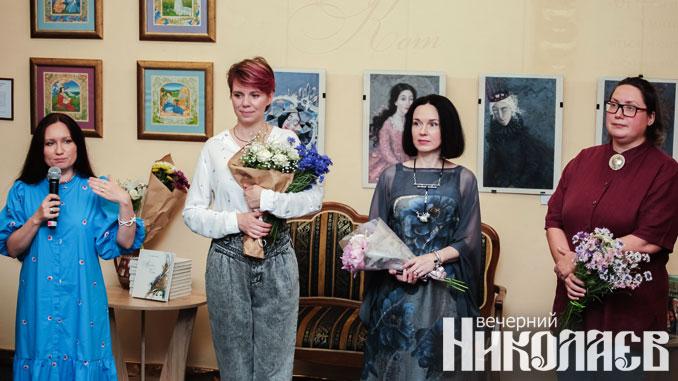 выставка, николаев, книги, филоненко, чебанова, сурган, кручинина, иллюстрации, фото александра сайковского