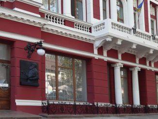 День открытых дверей, новости, анонс, музей, художественный музей, музей Верещагина