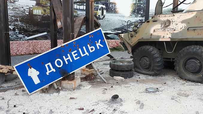 перечень заминированных территорий, новости, война, мины, РФ, ОРДЛО, Украина, правительство, Кабмин