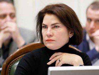 Зеленский без маски, Венедиктова, форум, Украина 30, новости,