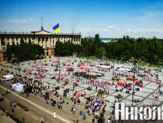 соборная площадь, гимн украины, флешмоб, николаевщина, независимость, фото александра сайковского