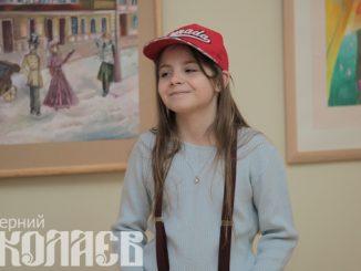 биеннале, новости, выставка, музей, дети, Верещагина, культура, картины
