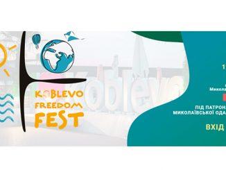 Freedom KOBLEVO Fest