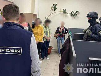 Киберполиция, Николаев, полиция, мошенниество, банковские карты, преступление, криминал, новости, происшествия