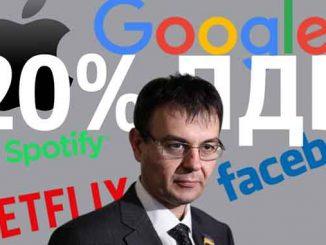налог на Google, Украина, новости, ВР, Верховна Рада, парламент, налог, НДС, ПДВ, Google, Netflix, Amazon, Apple, Microsoft