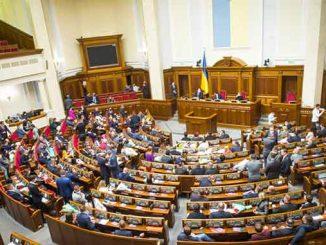 законопроект об увеличении налогов, новости, ВР, Украина, парламент, комитет, налоги, Верховна Рада, закон, проект, коррупция,