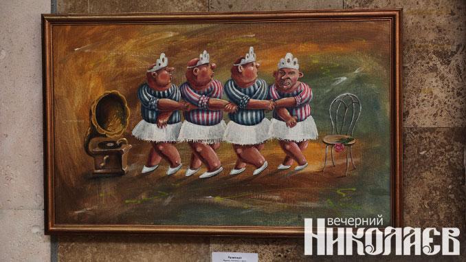вадим пустильник, выставка, библиотека кропивницкого, художник, живопись, фото александра сайковского