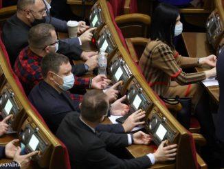 """закон о публичных закупках на время карантина, новости, Украина, финансы, закупки, тендер, закон, нардепы, """"распил"""", бюджет, новости, медицина, коронавирус, коррупция, COVID-19"""