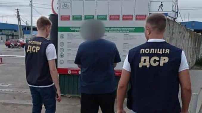 Полиция, Украина, Николаев, Николаевщина, ГУ НП в Николаевской области, криминал, авторитет, область,