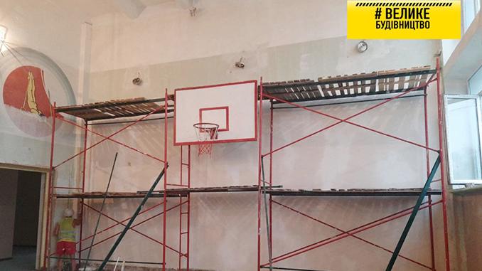 Велике будівництво, Арбузинська школа