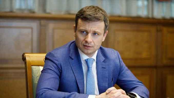 Украина МВФ, новости, Украина, МВФ, деньги, Минфин, Министерство финансов, транш, Марченко