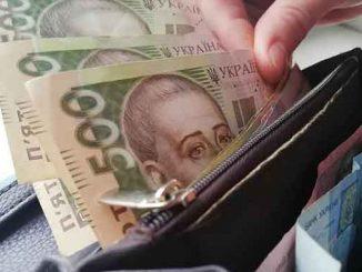 Минфин, новости, Украина, минималка, деньги, министерство, финансы, деньги, министр, Марченко, заработная плата, минималка, новости, Украина