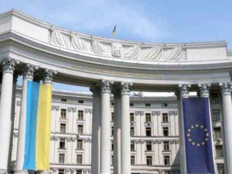 МИД, новости, Украина, РФ, выборы, ОРДЛО, Крым, Госдума, население, оккупация, война, протест