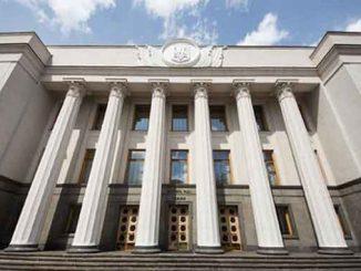 КИУ, новости, парламент, ВР, Верховна Рада, ОПЗЖ, За майбутнє, Комитет избирателей Украины, Украина