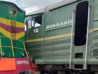 столкнулись два тепловоза, Николаев, новости, происшествия, железная дорога, УЗ