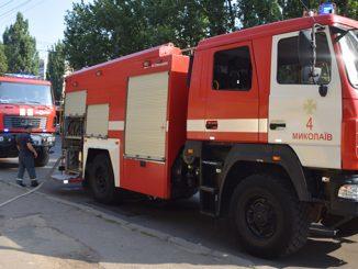 Пожарная машина, ГСЧС, пожар, возгорание, новости Николаева, происществия