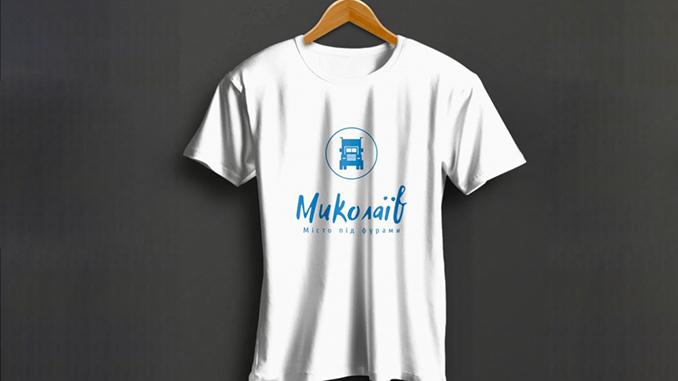 футболка миколаїв місто під фурами