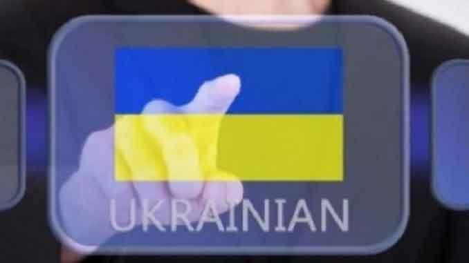 Закон про мову, новини, мова, Україна, Кремінь, омбудсмен, закон
