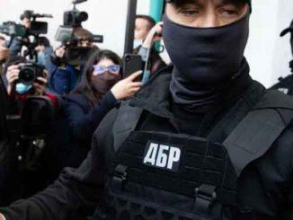 ГБР, ВР, Верховна Рада, парламент, нардепы, закон, Украина, новости, право на ношение оружия, льготы, спецслужбы,