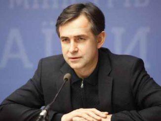Минэкономики, прогноз, инфляция, экономика, новости, Украина