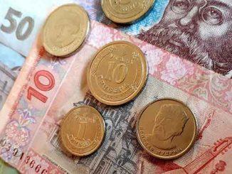 Налог на квартиры, новости, налог, Украина, деньги, платежи