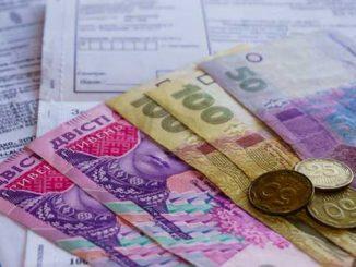 тарифы на коммуналку, Украина, новости, тарифы, коммуналка, отопление, газ,