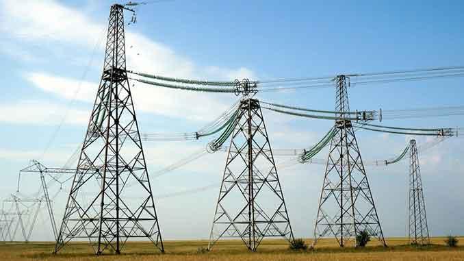 НКРЭКУ, новости, тарифы, электроэнергия, комиссия, цены, Украина