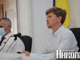 николаев, сессия горсовета, депутаты, фото александра сайковского