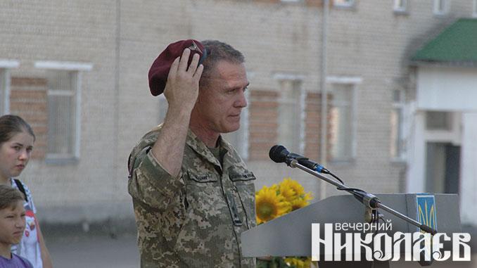 николаев, десантники, память, война, АТО, АТО/ООС,