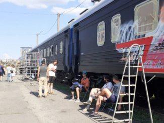 ГогольTrain, арт-поезд, новости, культура, фестиваль, ГогольFest, новости, Ройтбурд, искусство, поезд,