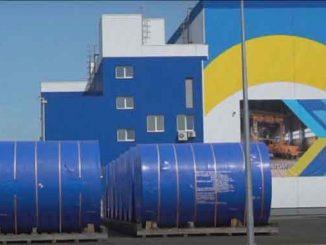 хранилище ядерных отходов, новости, Украина, РФ, Чернобыль, отходы, ядерное топливо, утилизация, хранение