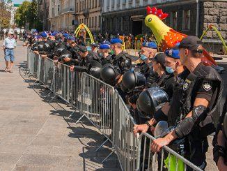 Акция протеста Нацкорпуса, Киев, Офис президента, ОП