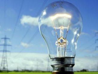 Новые тарифы, электроэнергия, новости, тарифы, ЖКХ, услуги, свет,