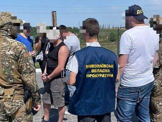 Прокуратура Николаевской области