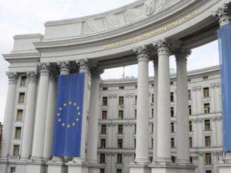МИД Украины, новости, МИД, Украина, РФ, конфликт, ООН, суд, иск, контр-иск, Украина против РФ