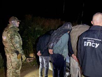 Нелегалы из Афганистана Буковина