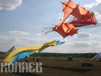 Ultra Fest Trykhaty (с) Фото - А. Рубанская, Вечерний Николаев