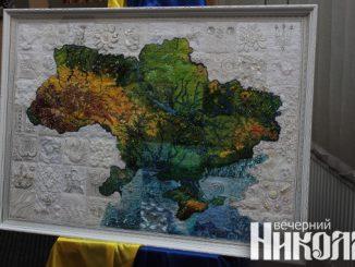 украина, николаев, выставочный зал, ArtMapUkraine, фото александра сайковского