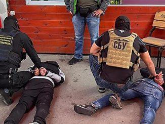 СБУ, пограничники, наркотики, Одесса, порт Южный