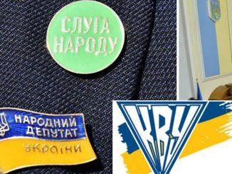 «Слуга народа», новости, КИУ, комитет избирателей, Украина, народные депутаты, парламент, фракция, новости, скандалы