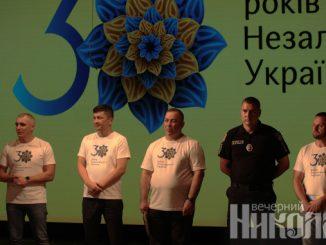 пресс-конференция, день независимости, николаев, фото александра сайковского