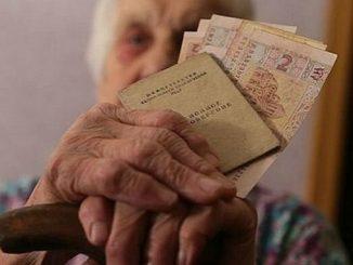 пенсіонерам, новини, пенсія, Україна, Укрпошта, ПФУ, Пенсійний фонд, пенсия, новости, Украина, пенсионеры, Пенсионный фонд